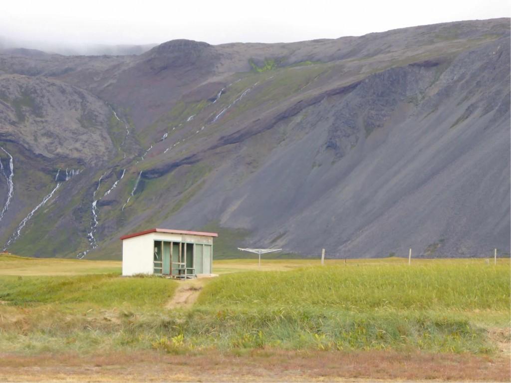 """Facilities at the """"superior"""" campsite"""